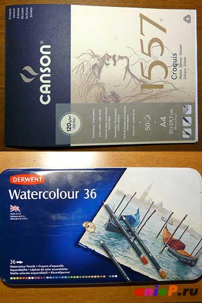 бумага Canson и акварельные карандаши Derwent Watercolor