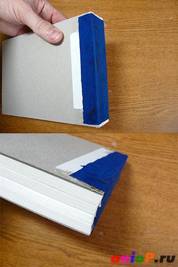 как сделать скетчбук