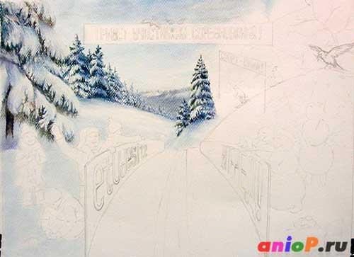 зимние забавы пастель