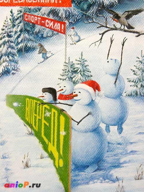 Рисунок снеговика пастелью