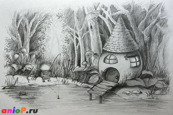 иллюстрация со сказочным домиком простым карандашом
